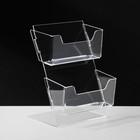 Настольная подставка под визитки, с двумя отделениями, 9,5*7,5*14 см, оргстекло 2 мм в защитной плёнке