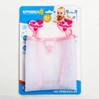 Сетка для хранения игрушек «Доченька» - фото 105494208