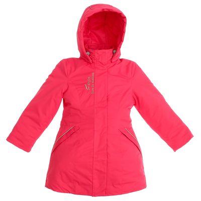 """Куртка для девочки """"Глория"""", рост 140 см, цвет малиновый"""