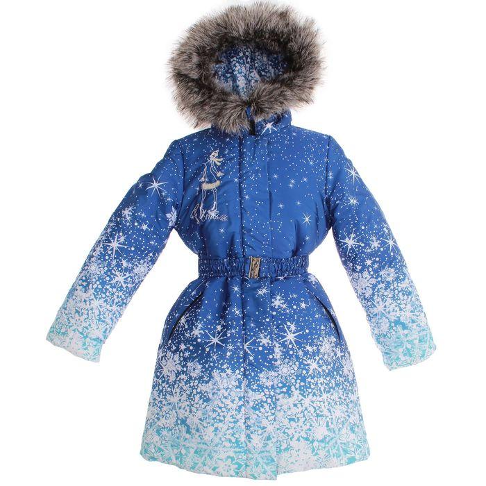 """Пальто для девочки """"Снежа"""", рост 122 см, цвет голубой"""