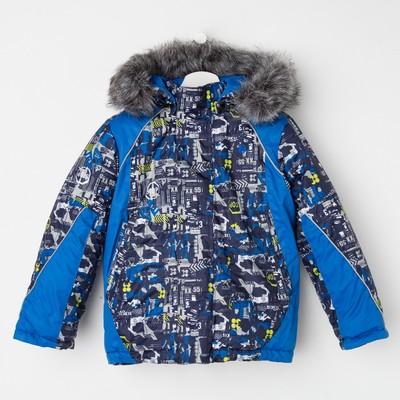 """Костюм для мальчика """"Рокки"""", рост 116 см, цвет синий/серый 48-01-16"""