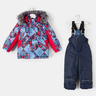 "Костюм для мальчика ""Сеня"", рост 92 см, цвет синий 80-01-16_М"