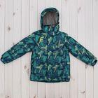 """Куртка для мальчика """"Геометрия"""", рост 122 см, цвет зелёный/синий 75-01-16"""
