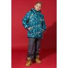 """Куртка для мальчика """"Геометрия"""", рост 152 см, цвет зелёный/синий"""