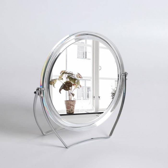 Зеркало настольное, на подставке, двустороннее, с увеличением, d зеркальной поверхности 12,5 см, цвет прозрачный - фото 1726957