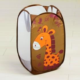 Корзина для игрушек «Жираф»