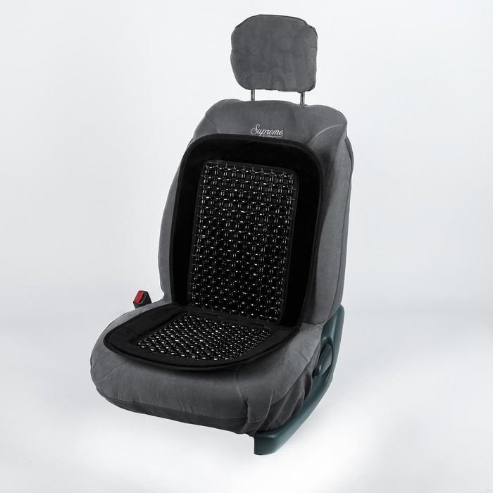 Накидка-массажер на сиденье, цвет черный