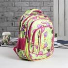 Рюкзак школьный, 2 отдела на молниях, наружный карман, 2 боковые сетки, цвет зелёный