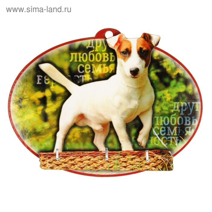 "Ключница открытая ""Собака в корзине"" 14х18 см"