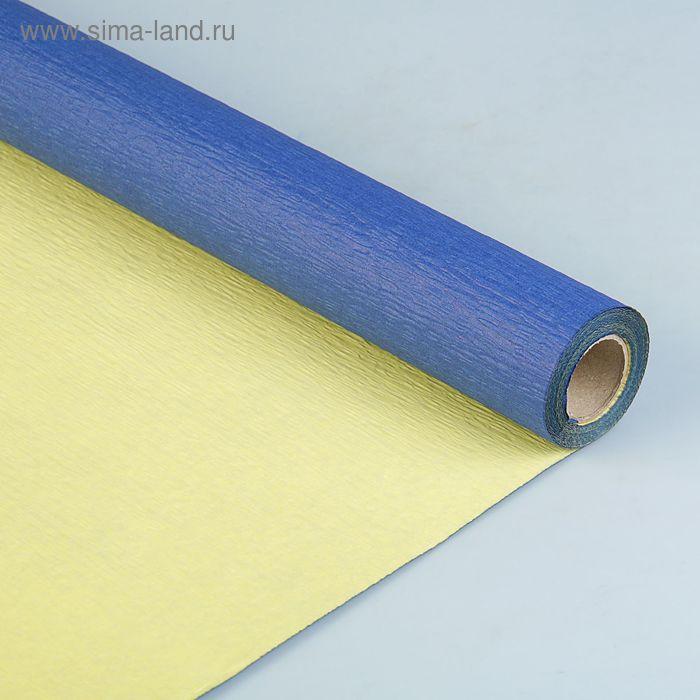 Фактурная бумага, двусторонняя 0,5 х 5 м, синий-желтый