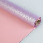 Фактурная бумага, перламутровая, двусторонняя, 0,5 х 5 м, сиреневый-розовый