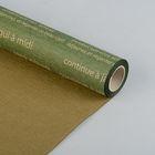 "Фактурная бумага ""Стихи"" двусторонняя, золотая на зелёном, 0,5 х 5 м"