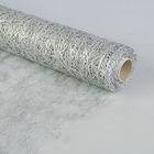 """Сизаль """"Премиум"""", перламутровая серебряная, 0,5 x 5 м"""