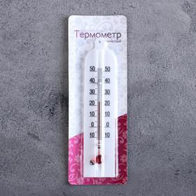 "Plastic thermometer room ""Modern"" in blister (-10 +50),"