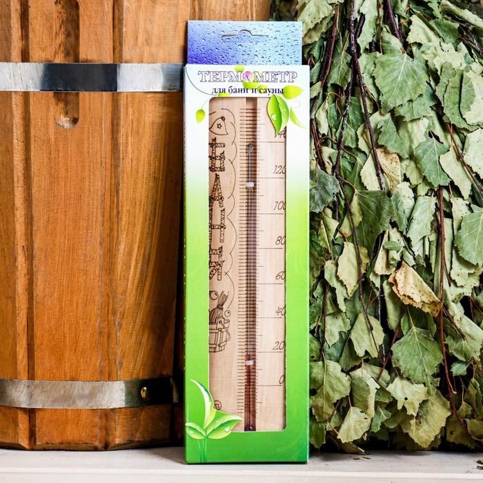 """Деревянный термометр для бани и сауны """"ЭкоСауна"""" в картоне,"""