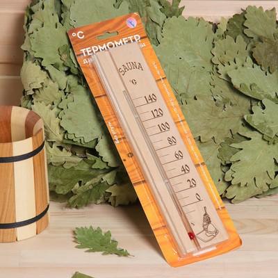 """Деревянный термометр для бани и сауны """"Sauna"""" в блистере,"""