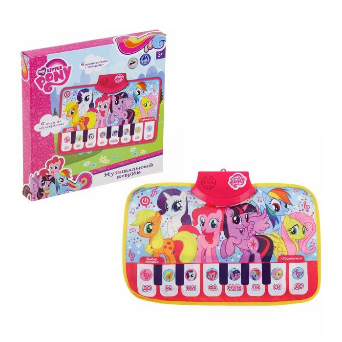 "Коврик пианино""My Little Pony"" на батар HX05013-A-R1"