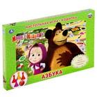 Настольная игра-ходилка «Маша и Медведь, Азбука»