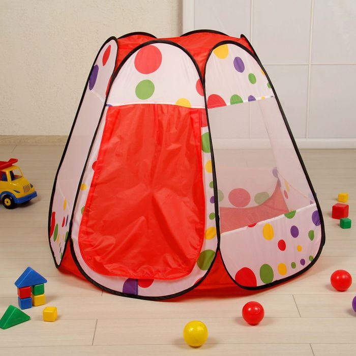 """Палатка """"Игровой домик"""", без шариков 50429, 120х120х90см."""