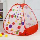 """Палатка """"Игровой домик"""", без шариков 50430"""