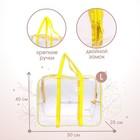 Сумка в роддом с карманом, цвет жёлтый - фото 970423