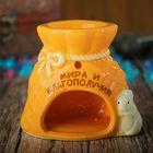 "Аромалампа керамика ""Мешок мира и благополучия"" 8,5х7х8 см"