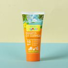 Солнцезащитный крем Enjoy Summer, SPF 10, 100 мл