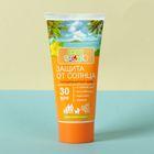 Солнцезащитный крем  Enjoy Summer, SPF 30, 100 мл