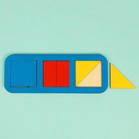 Рамка-вкладыш 'Квадраты, 3 шт.' по методике Никитина, 5 элементов, МИКС Ош