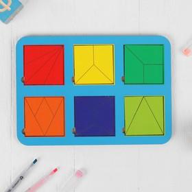 Рамка-вкладыш «Квадраты, 6 шт.» по методике Никитина, 22 элемента, МИКС, 2 уровень