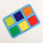 Рамка-вкладыш «Квадраты, 6 шт.» по методике Никитина, 24 элемента, МИКС - фото 105590506