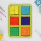 Рамка-вкладыш «Квадраты, 6 шт.» по методике Никитина, 27 элементов, МИКС - фото 1030010