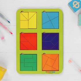 Рамка-вкладыш «Квадраты, 6 шт.» по методике Никитина, 27 элементов, МИКС
