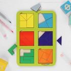 Рамка-вкладыш «Квадраты, 6 шт.» по методике Никитина, 27 элементов, МИКС - фото 1030011