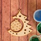 Заготовка для творчества «Ёлочка с новогодней игрушкой», подвеска