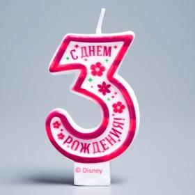 Свеча в торт цифра Дисней 3 ' С Днем Рождения', Феи : Динь - Динь Ош