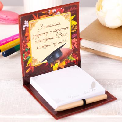 """Футляр для бумаги с карандашом """"Самому любимому учителю"""", 100 листов"""