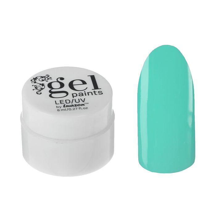 Гель-краска для ногтей трёхфазная, 3D, LED/UV, 8мл, цвет 09-076 ментоловый