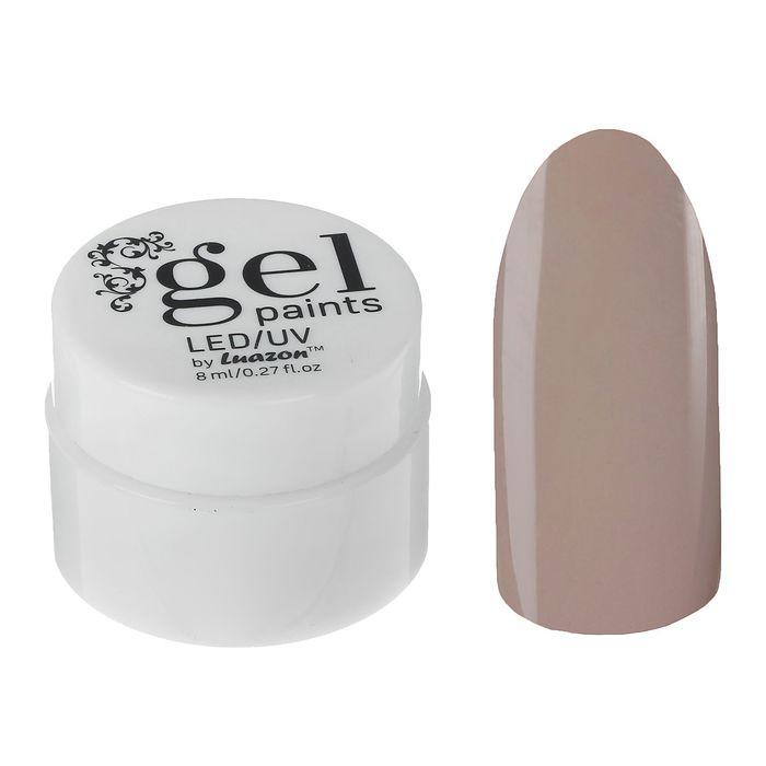 Гель-краска для ногтей трёхфазная, 3D, LED/UV, 8мл, цвет 12-082 бежевый