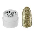 Гель-краска для ногтей трёхфазная, 3D, LED/UV, 8мл, цвет 13-089 золотой