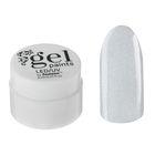Гель-краска для ногтей трёхфазная, 3D, LED/UV, 8мл, цвет 15-092 белый