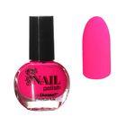 Лак для ногтей матовый, 9мл, цвет 05-07 ярко-розовый