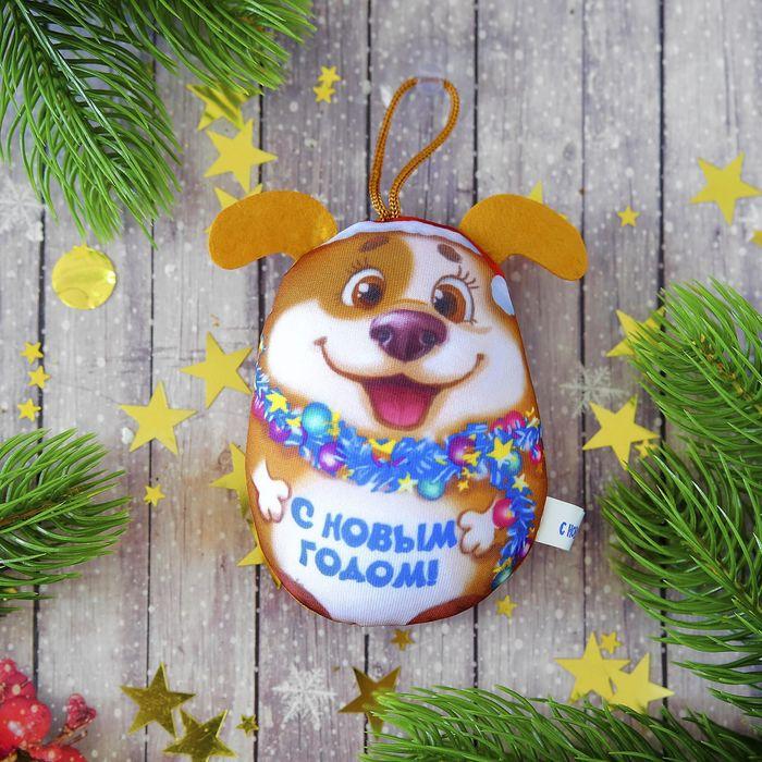 """Подвеска-антистресс с присоской """"С Новым годом"""", пёсик в мишуре, 11 см"""