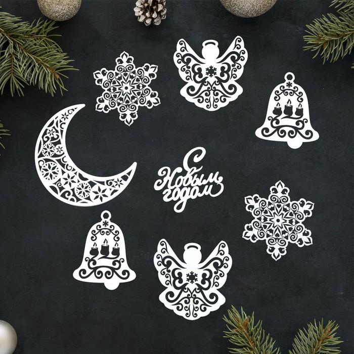 Набор для оформления Нового года «Ангельский»