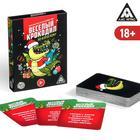 Игра для компании «Новогодний крокодил», 50 карточек
