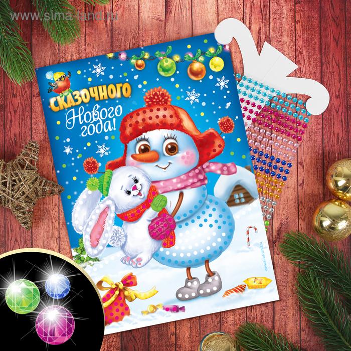 """Аппликация стразами с подставкой """"Сказочного Нового года!"""", снеговик"""