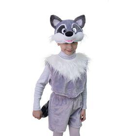 Карнавальный костюм «Енот», маска-шапочка, жилет, шорты, р. 30-32, рост 122 см