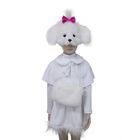 """Карнавальный костюм """"Болонка"""", маска-шапка, перелина, юбка, рост 122 см, обхват груди 60 см, обхват бёдер 64 см"""