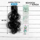 """Волосы - тресс для кукол """"Кудри"""" длина волос 40 см, ширина 50 см, №2В"""