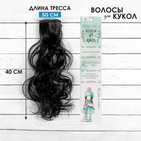 "Hair - tress for dolls ""Curls"" hair length 40 cm, width 50 cm, No. 2B"